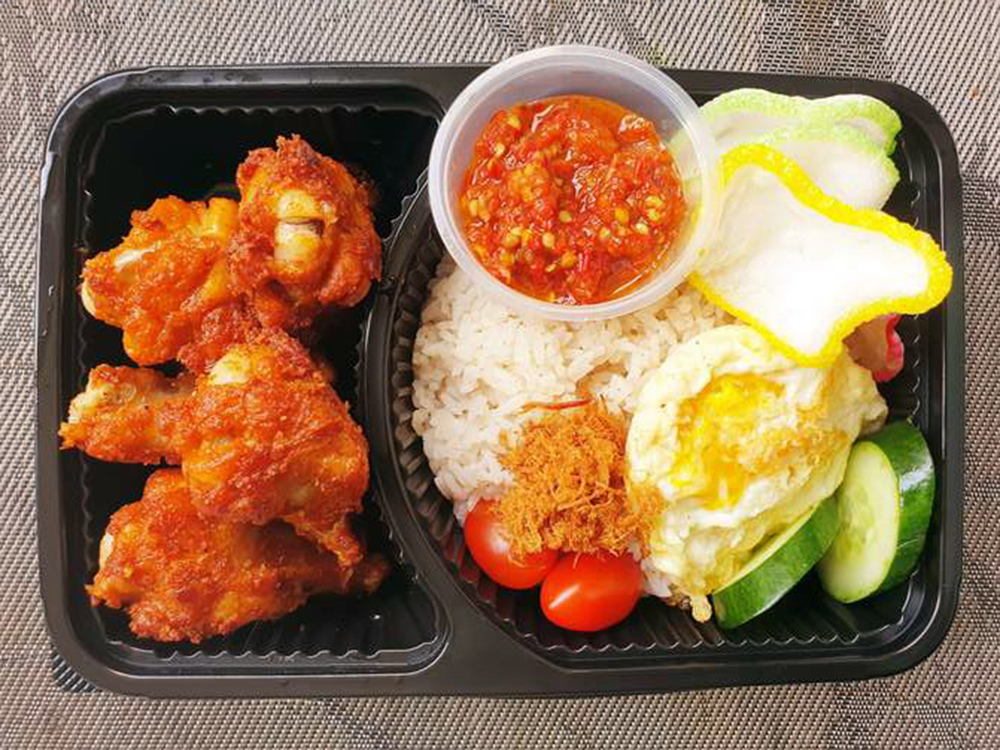 Nasi Uduk Istimewa – 100% Halal Special Indonesian Nasi Lemak