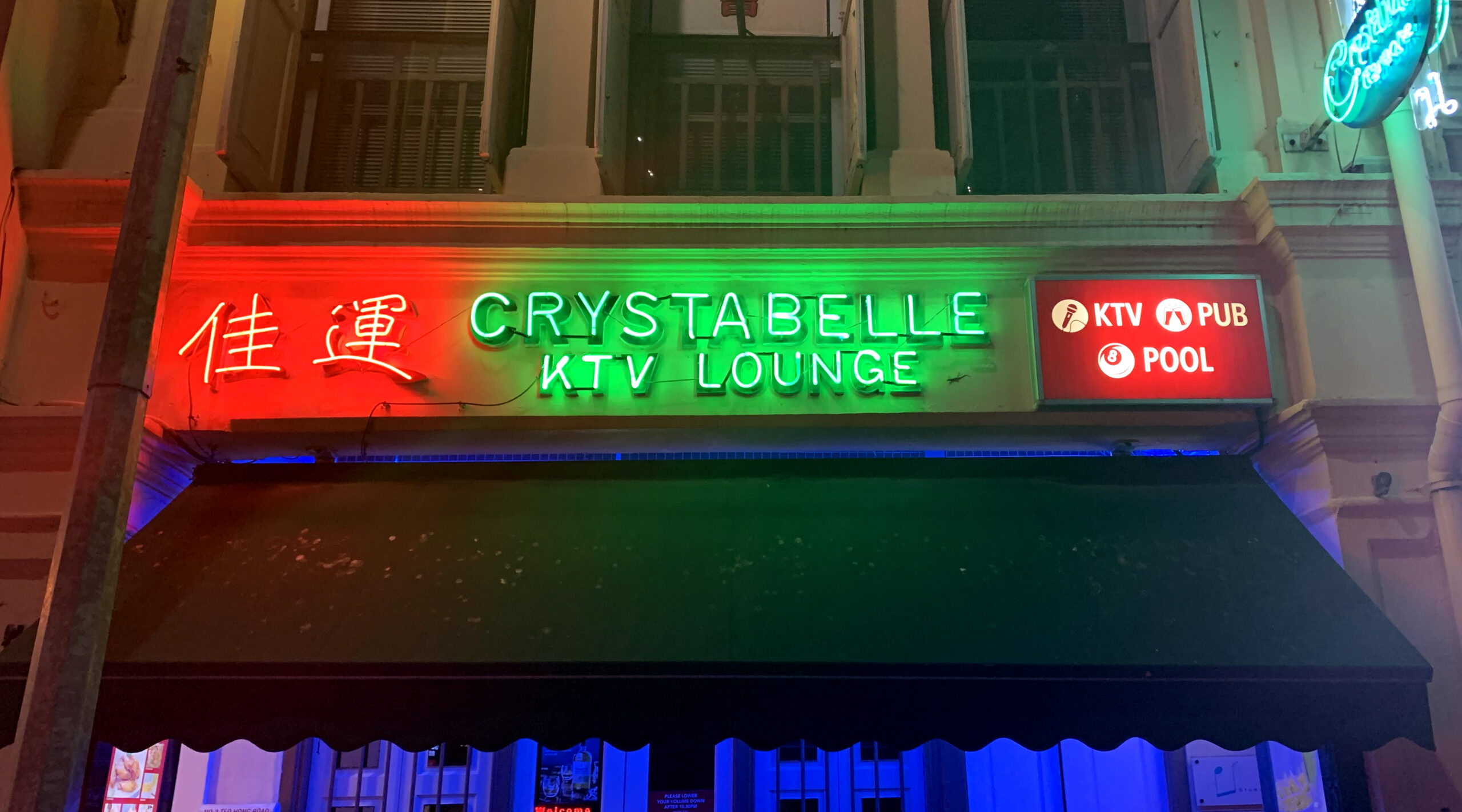Crystabelle KTV Lounge Lunar New Year Promotion