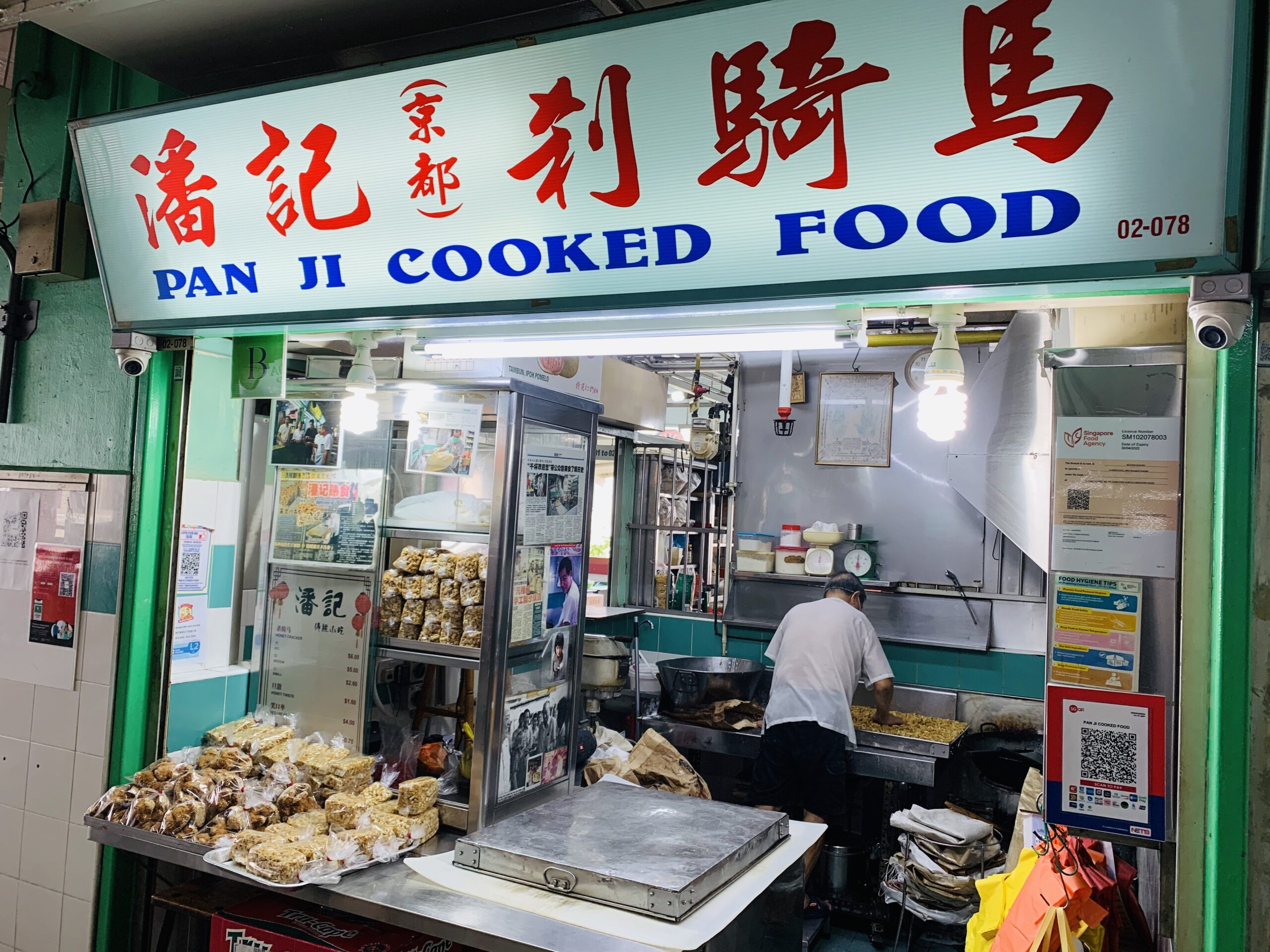 The Traditional Hawker Food Guide: Pan Ji Cooked Food (潘记刹骑马)