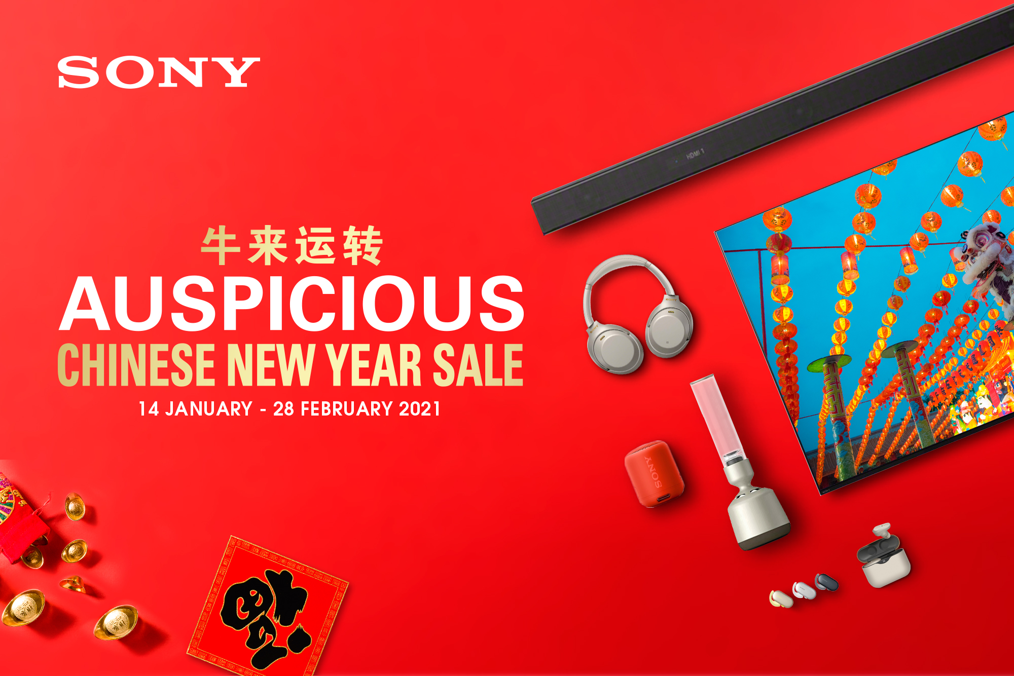 Have an Auspicious Chinese New Year with Sony CNY Sale